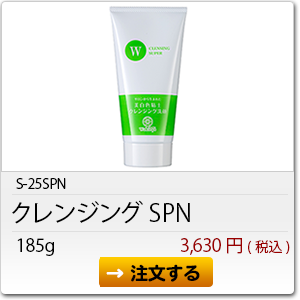 S-25SPN クレンジングSPN 185g 3630(税込)