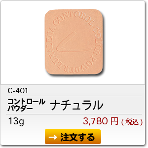 C-401 ナチュラル 3,780円(税込)
